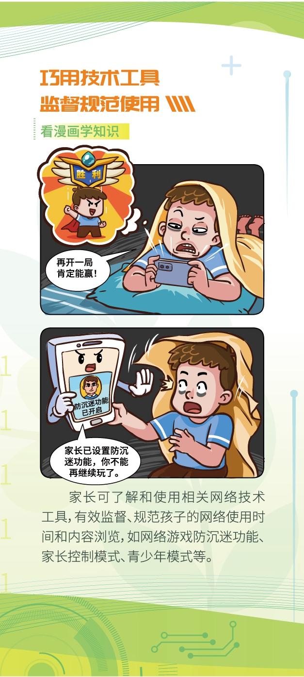 安全12.jpg